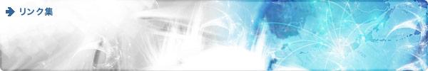 ロッカー ロコ ロコスポーツ横須賀の新着情報ページ Asreet「アスリート」